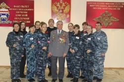 12 февраля 2015 г. - Встреча ветеранов боевых действий с  выпускниками Омской Академии МВД